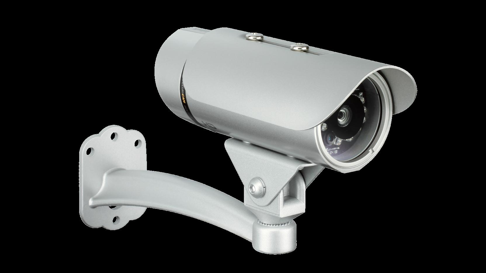 2 MP HD Outdoor Bullet IP Camera |