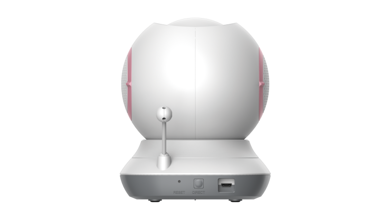 DCS-855L pink (back) – sitecore