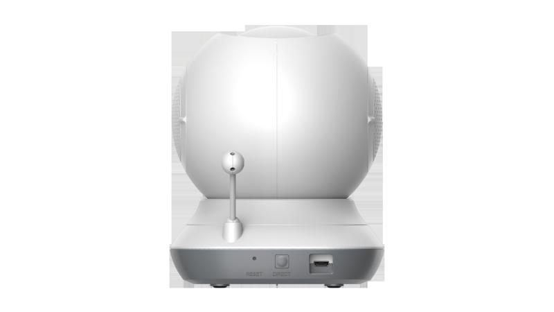 DCS-855L white (back) – sitecore